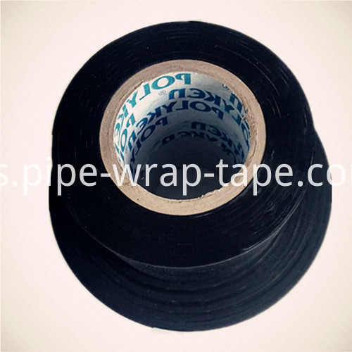 Cold Wrap Tape