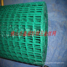 China Welded Wire Mesh Supplier