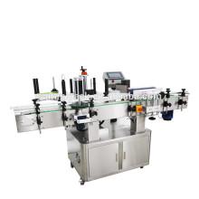 Gold supplier hot semi automatic round labeling machine SMBJ-80