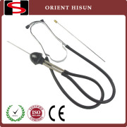 Stethoscope With Amplifier