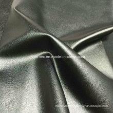 Fake Leather (ART#UWY9007)
