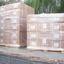 Bp/USP 98%Min Mannitol for Food Additives Crystal