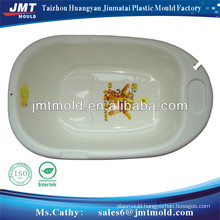 plastic children tub mould, baby tub mold,plastic tub, children bath tub mould