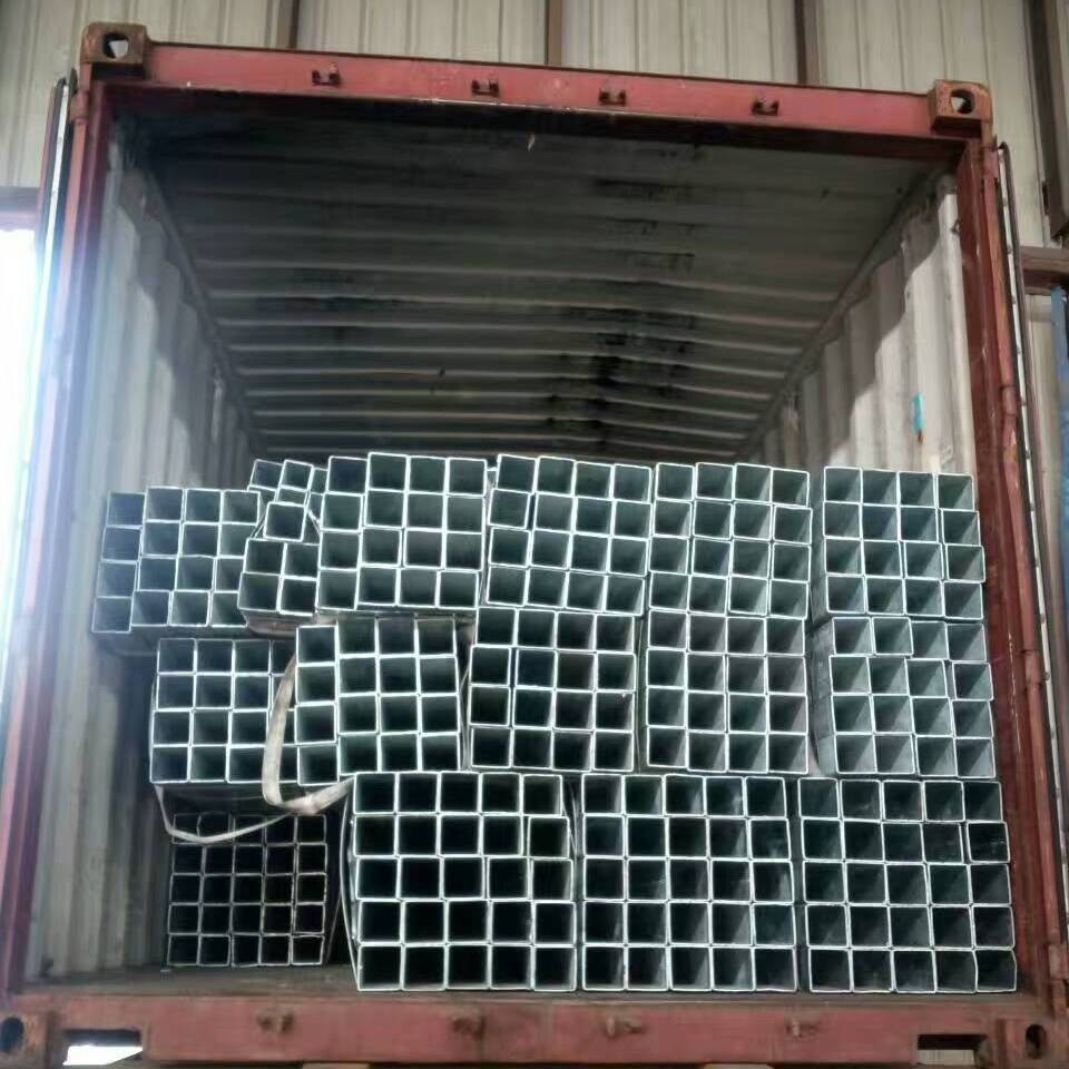 hot dipped galvanized hollow tube
