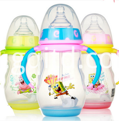 feeding bottle-4