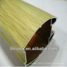 Порошковое покрытие теплопередающей древесины