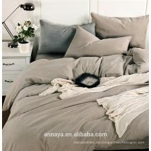 Muji Styles - Solid gewaschen Baumwolle Bettwäsche gesetzt