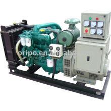 Service mondial Yuchai marque 1800rmp diesel groupe électrogène
