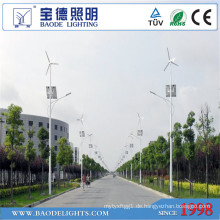 8m Pole 50W LED Solar Wind Turbine Straßenleuchte (BDTYN850-w)