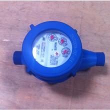 Plastic Vane Weel Dry Dail Water Meter Dn15-Dn50mm