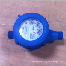 2015 New Concept Residential Plastic Water Meter (DN15 20 25mm)