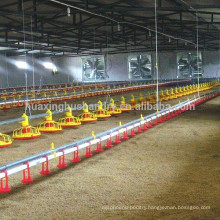 full automatic broiler feeding system