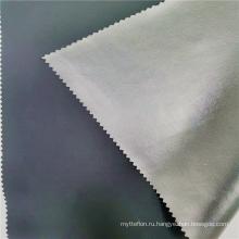 Влагостойкая нейлоновая полиэфирная трикотажная ткань для ламинирования ТПУ