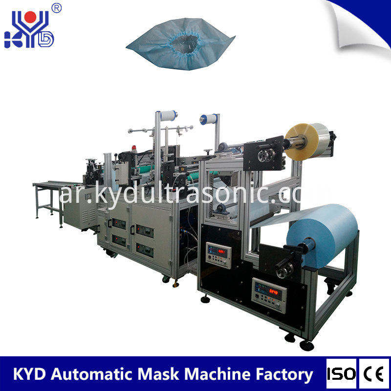 Waterproof Shoe Cover Making Machine