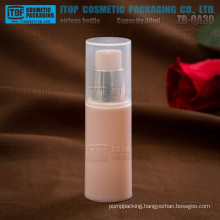 ZB-QA30 30ml wholesale strict quality management 30ml pp plastic plastic luxury small cosmetic containers