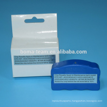 Waste ink tank/waste ink box chip resetter For Epson WorkForce Pro WP-4011 WP-4511 WP-4521 WP-4531 T6771-T6774 Printers