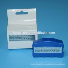 Бак чернил отхода/отходов чернил чип укрыватель для Epson рабочая сила Профессиональное WP-4011 в WP-4511 в WP-4521 в WP-4531 T6771-T6774 принтеров