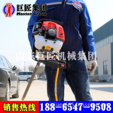 Portable Geological shallow core sampling rig BXZ-1 single backpack rig, one man, light up the hill
