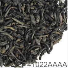 Марокканский зеленый чай 41022