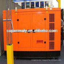 ON SALE! generator 60kva silent