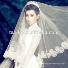2016 New Design Nylon Bridal Lace Fabric