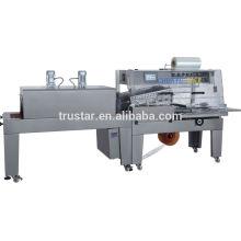 BS-560C heat shrink packaging machine
