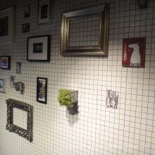 Juego de mosaico Ikea Mosaico