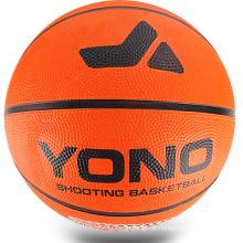 YNB002 Mini atacado de couro de borracha personalizar seu próprio treinamento de bola de basquete em massa