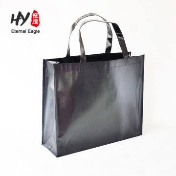 La bolsa de asas no tejida laminada de las compras