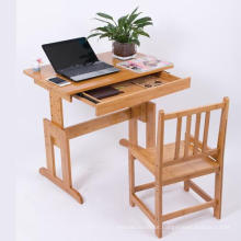 Bamboo Combination Computer Table