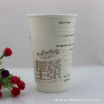 High Quality Single Wall Espresso Paper Cup