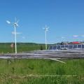 Wind Turbine Solar Panel Power Supply System Used on Farm