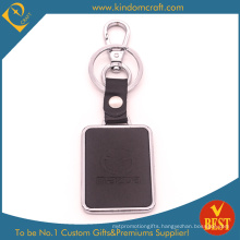 China Special Design Personal Genuine Leather Key Chain in High Quality