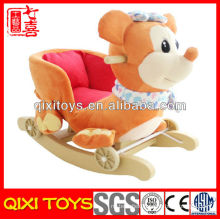 Customized logo promotional gift plush baby rocking chair