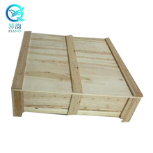 Solid wood core plywood pallet