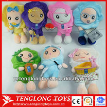Stuffed and cute plush toy doll for children