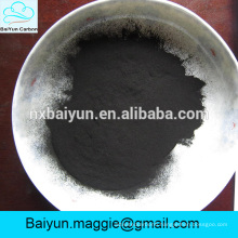 """Coconut fine activated carbon wood based """"wood powder"""" activated carbon"""