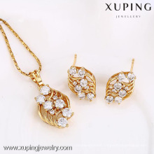 62527-Xuping Costume Jewelry Gold Jewelry Set Promotion with 18K Gold Plated
