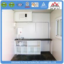 Высокое качество временного недорогого дома для продажи контейнеров для продажи