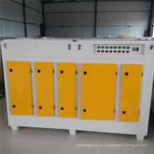 Système de contrôle d'odeur d'acier inoxydable de bricolage Équipement d'oxydation de photolyse UV
