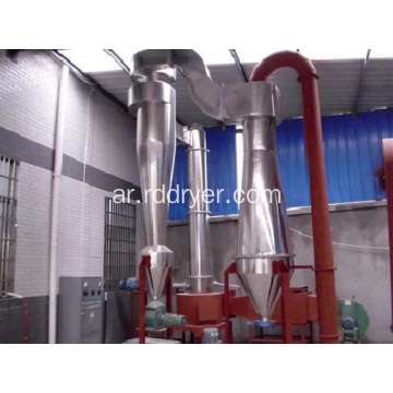 XSG Series Flash Dryer (آلة التجفيف)