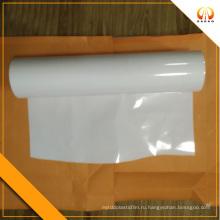 Непрозрачная белая ПЭТ-пленка 50 мкм для этикетки