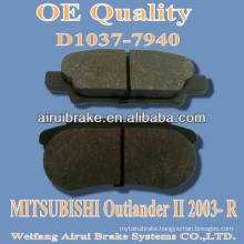 D1037 MITSUBISHI brake parts for Outlander II 2003- R