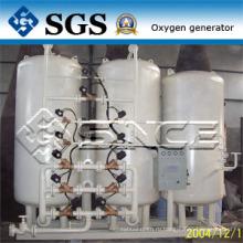 Завод по производству кислородных генераторов (ПО)