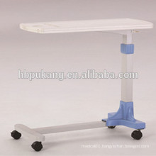 2016 F-33 ABS hospital movable over bed table, hospital bed dining table, wooden over bed table