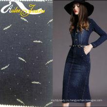 Трикотаж текстильных дизайнеров для женских джинсовых шорт