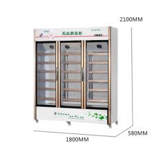 Drei Beschichtung Glas Türen Computer Thermostat Medizin Speicher Kühler