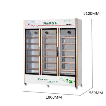 Trois portes en verre de revêtement Réfrigérateur de stockage de médicaments pour thermostat d'ordinateur
