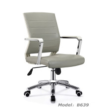 Büro Hotel PU Swivel Arm Meeting Manager Stuhl (B639)