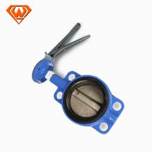 dosing valve